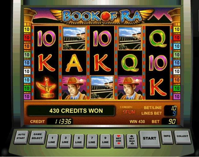 Бесплатные автоматы и игры на деньги в Вулкан Россия казино