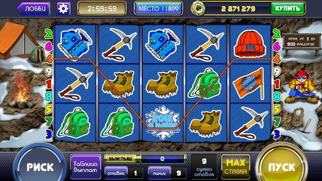 Бездепозитные бонусы в онлайн казино и другие преимущества